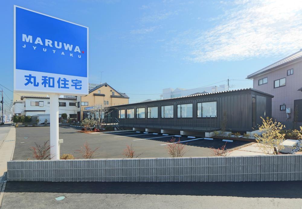 【新卒採用・総合職】地元栃木市のまちづくりに貢献しませんか?