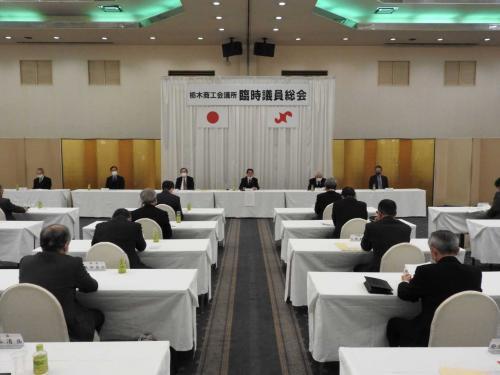 年に数回開催される議員総会(臨時議員総会開催の様子)