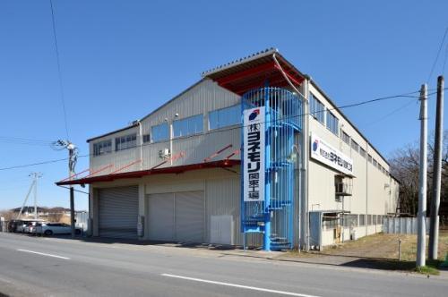 株式会社ヨネモリ関東工場【正社員募集】施工管理・溶接など