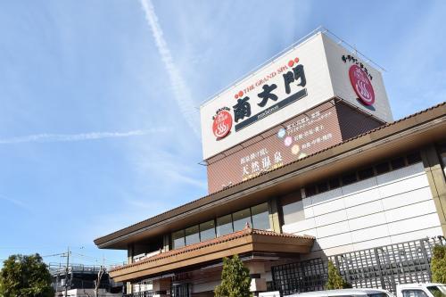 南大門グループの広告塔【ザ・グランドスパ南大門】