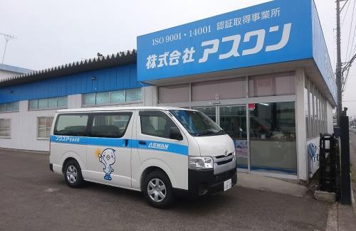 ルート配送スタッフ【正社員】◎初心者歓迎!