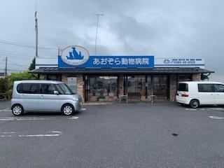動物病院受付・看護助手【パート】募集!年齢、経験不問